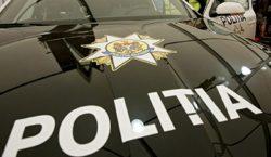 Полиция задержала подозреваемого вубийстве подростка вОргееве