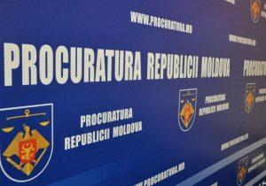 ВМолдове ушести прокуроров обнаружили коронавирус