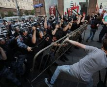 В Москве готовится новая массовая акция протеста