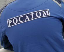 На военном полигоне под Архангельском произошел взрыв. Погибли пять сотрудников «Росатома»
