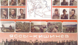 Как освобождали Кишинев. Министерство обороны России впервые опубликовало документы