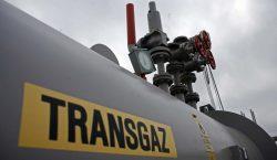 Transgaz хочет втрое увеличить объем поставок газа в Молдову и…