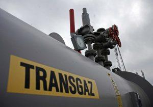Transgaz хочет втрое увеличить объем поставок газа в Молдову и Украину