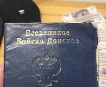 СИБ задержал гражданина Молдовы по подозрению в наемничестве на Украине