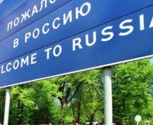 Россия расширила список иностранцев, которые могут получить вид на жительство