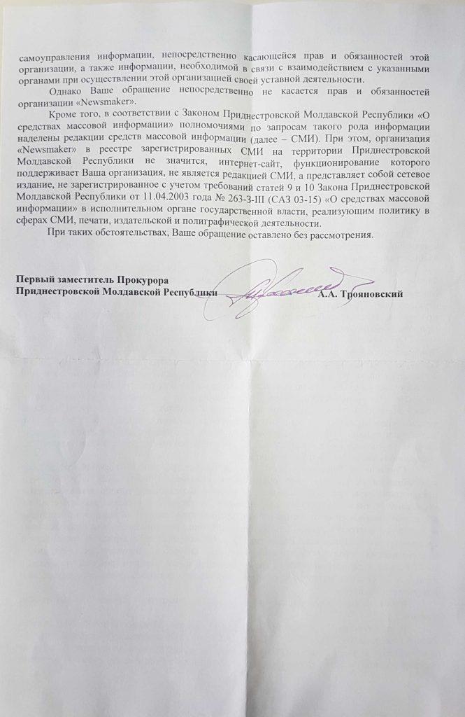 «NewsMaker не является редакцией СМИ». Как прокуратура Приднестровья не рассказала о пенсионерке, арестованной за оскорбление Красносельского