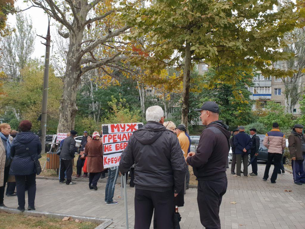 «Мынесобираемся давить насуд». Партия «Шор» протестует уАП вподдержку Таубер