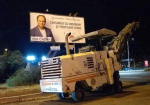 ВСП разрешила Иону Чебану использовать в предвыборной агитации изображение Штефана чел Маре