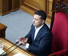 Зеленский предложил изменить административно-территориальное устройство Украины