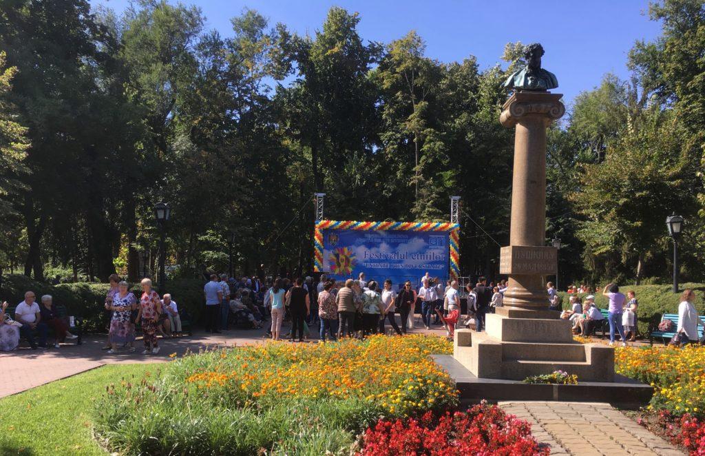 этносы, этнокультурный, фестиваль, разнообразие, народы, молдова, межэтнический, пушкин