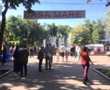 В Кишиневе проходит этнокультурный фестиваль. Там можно узнать традиции и попробовать кухню народов Молдовы