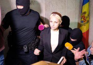 Марину Таубер поместили под домашний арест на30суток