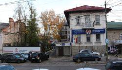 Демпартия вернулась в офис на улице Тигина