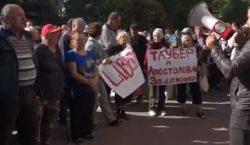 ВКишиневе партия «Шор» устроила протест перед судом сектора Чеканы