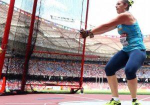 Спортсменка изМолдовы заняла четвертое место начемпионате мира полегкой атлетике