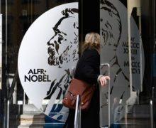 Нобелевские премии политературе получили писатели изПольши иАвстрии