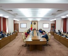 Правительство предложило увеличить состав Высшей судебной палаты