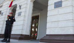 Венецианская комиссия высказалась о новой процедуре выбора генпрокурора Молдовы