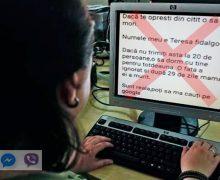 «Если непрочитаешь это — умрешь». Полиция предупредила о«письмах несчастья», рассылаемых вмессенджерах