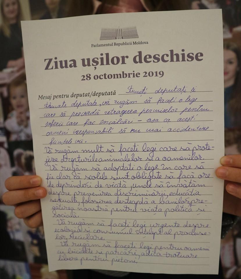 «Хватит краж иубийств». 11-летняя школьница написала письмо депутатам