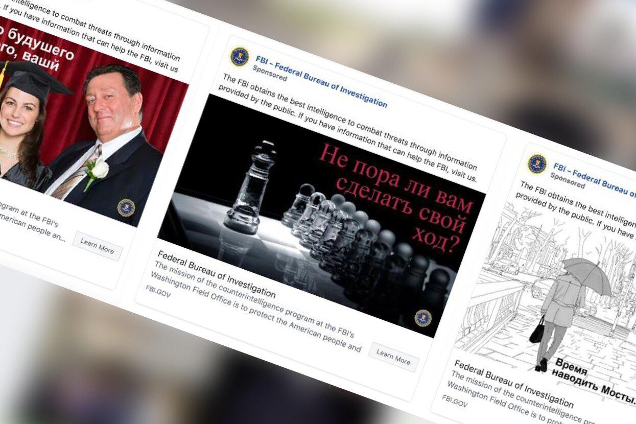 ФБР опубликовало вFacebook рекламу-вербовку нарусском языке
