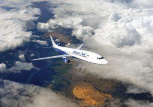 Tranzacție în pofida sechestrului. Cum a reușit Blue Air să vândă cota pe care o deținea în Air Moldova