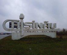 Пригороды выбирают. Явка на выборах мэра Кишинева в пригородах заметно выше, чем в городе