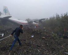 ВоЛьвове самолет совершил аварийную посадку, потому что у него закончилось топливо. Погибло пятьчеловек