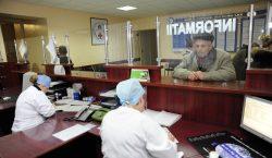 больница, пациент, врач