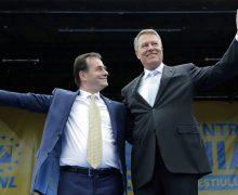 Парламент Румынии одобрил состав нового правительства под руководством Людовика Орбана