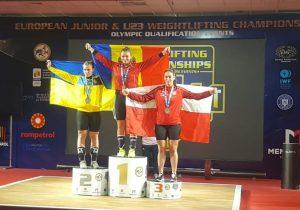 Спортсменка изМолдовы Екатерина Третьякова стала чемпионкой Европы потяжелой атлетике
