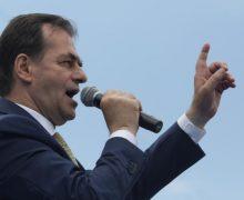 Людовик Орбан подал в отставку с поста премьер-министра Румынии