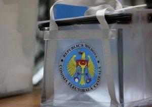 ЦИК зарегистрировал еще две партии для участия впарламентских выборах