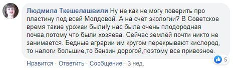 Открывая Молдову. Что мы узнали из социального эксперимента NM с «хвостами», «подлодкой на Днестре» и «мафией базилика»