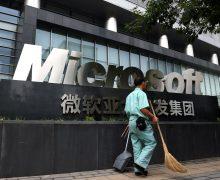 ВЯпонии офис Microsoft перешел начетырехдневную рабочую неделю. Кчему это привело?