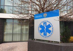 Наццентр скорой помощи скрывал миллионы евро. Где деньги?