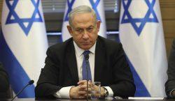Премьер-министру Израиля Беньямину Нетяньяху предъявили обвинения потрем уголовным делам