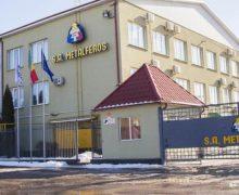 Дело Metalferos: 16подозреваемым, включая 4полицейских, предъявили обвинения