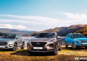 500 litri de combustibil cadou pentru cele mai interesante călătorii la volanul Hyundai!