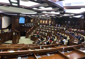 Парламент Молдовы собрался назаседание. Вповестке— госбюджет наследующий год. Онлайн трансляция