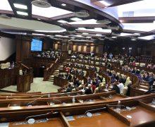Парламент ратифицировал соглашение между Молдовой и Россией о выдаче кредита