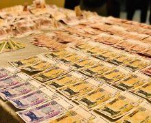 Машины, участки, счета на 5 млн леев. Отчет агентства возмещения добытого преступным путем имущества