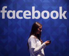 Facebook будет проверять пользователей полицу через веб-камеры. Так соцсеть планирует бороться сботами