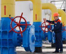 Нет никаких договоренностей сРоссией отранзите газа. «Нафтогаз» опровергла сообщения осоглашении