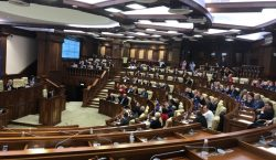 parlament, парламент