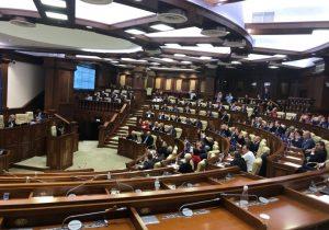 «Мыобязаны работать вэтот сложный период». Фракция DAпотребовала созвать заседание парламента