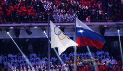 Россию могут снова лишить возможности участвовать в Олимпиаде