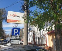 """""""Jurnaliștii"""" falși, desemnați de Accent TV. Ce făceau 46 de cetățeni străini cu legitimațiile de la televiziunea socialiștilor la alegerile din Moldova (DOC)"""