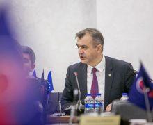 Кандидат в премьер-министры Кику попросит вотум доверия парламента