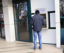В Молдове прибыль банков сократилась на полмиллиарда леев. Чьи доходы за год упали больше всего?